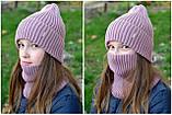 Молодежный набор шапка с хомутом, фото 10