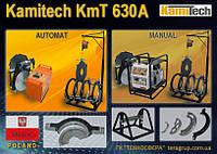 Сварочная машина KmT 630А с автоматическим управлением Ø315-600 мм.,  Kamitech