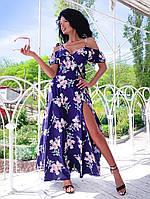 Модное летнее платье в пол на запах с открытыми плечами темно-синее с цветочным принтом