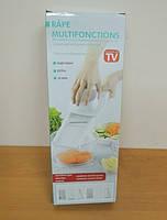 Универсальная овощерезка Rape Multifonction с 6 насадками