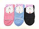 Жіночі медичні шкарпетки без гумки Корона носки, фото 4