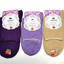 Жіночі медичні шкарпетки без гумки Корона носки, фото 3