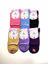 Жіночі медичні шкарпетки без гумки Корона носки, фото 2