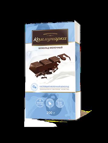 Шоколад Коммунарка 200г молочный из беларуси, фото 2