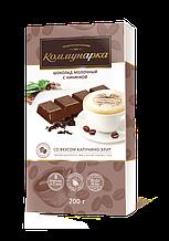Белорусский шоколад Капучино 200г