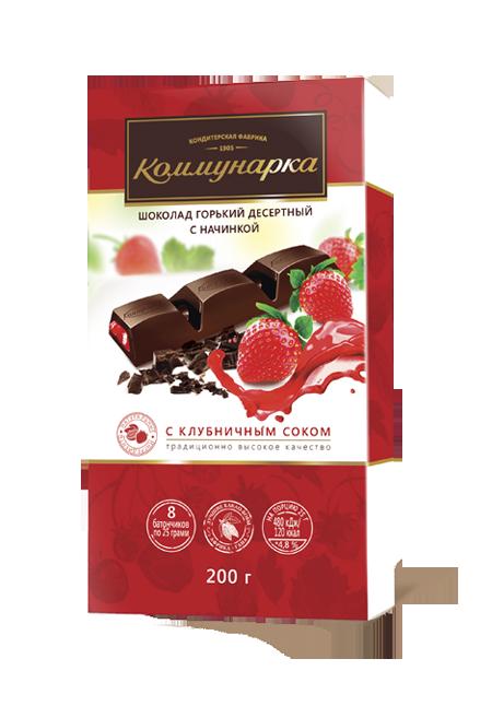 Белорусский шоколад  с клубничным соком 200г