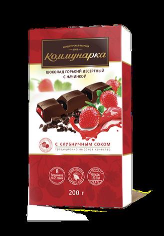 Белорусский шоколад  с клубничным соком 200г, фото 2