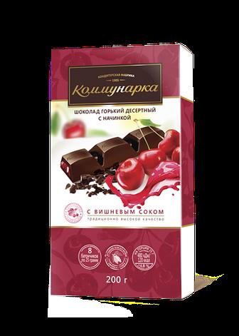 Белорусский шоколад  с вишневым соком 200 г, фото 2