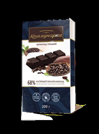 Шоколад Коммунарка горький 68% 200гр из беларуси, фото 2