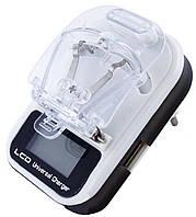 Зарядное устройство зарядка адаптер LCD Жабка HY02 c USB и экраном, фото 1