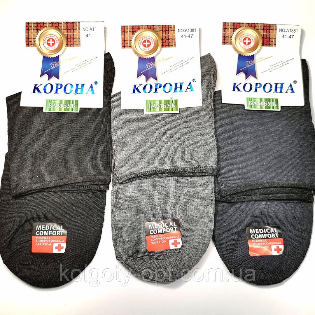 Шкарпетки медичні чоловічі Корона Бамбук носки