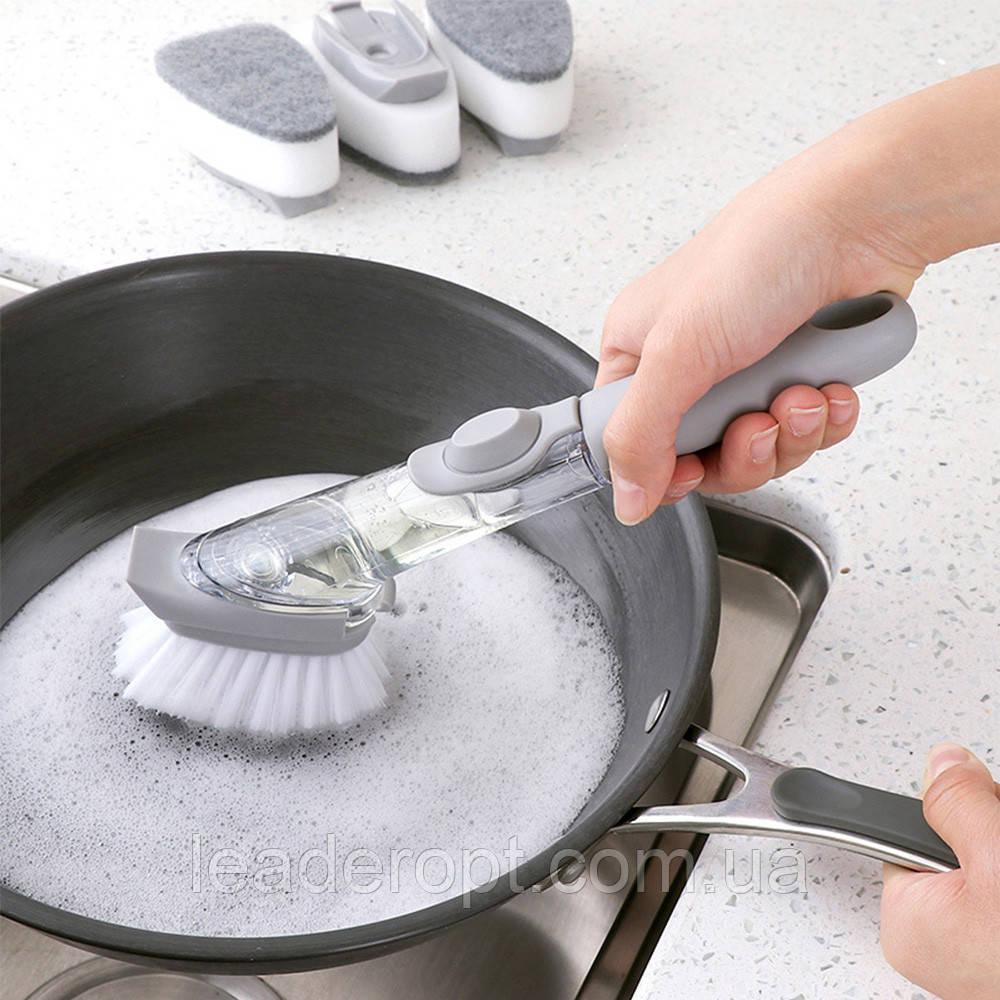 [ОПТ] Багатофункціональна щітка для миття посуду з дозатором для миючого засобу і насадками
