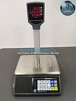 Электронные весы с подключением к компьютеру VP-LED