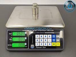 Весы торговые с подключением к ПК VP-N LCD