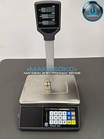 Весы с подключением к кассе VP-LCD
