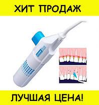 SALE! Ирригатор Power Floss портативный для полости рта