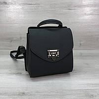 Маленький женский сумка-рюкзак графитовый