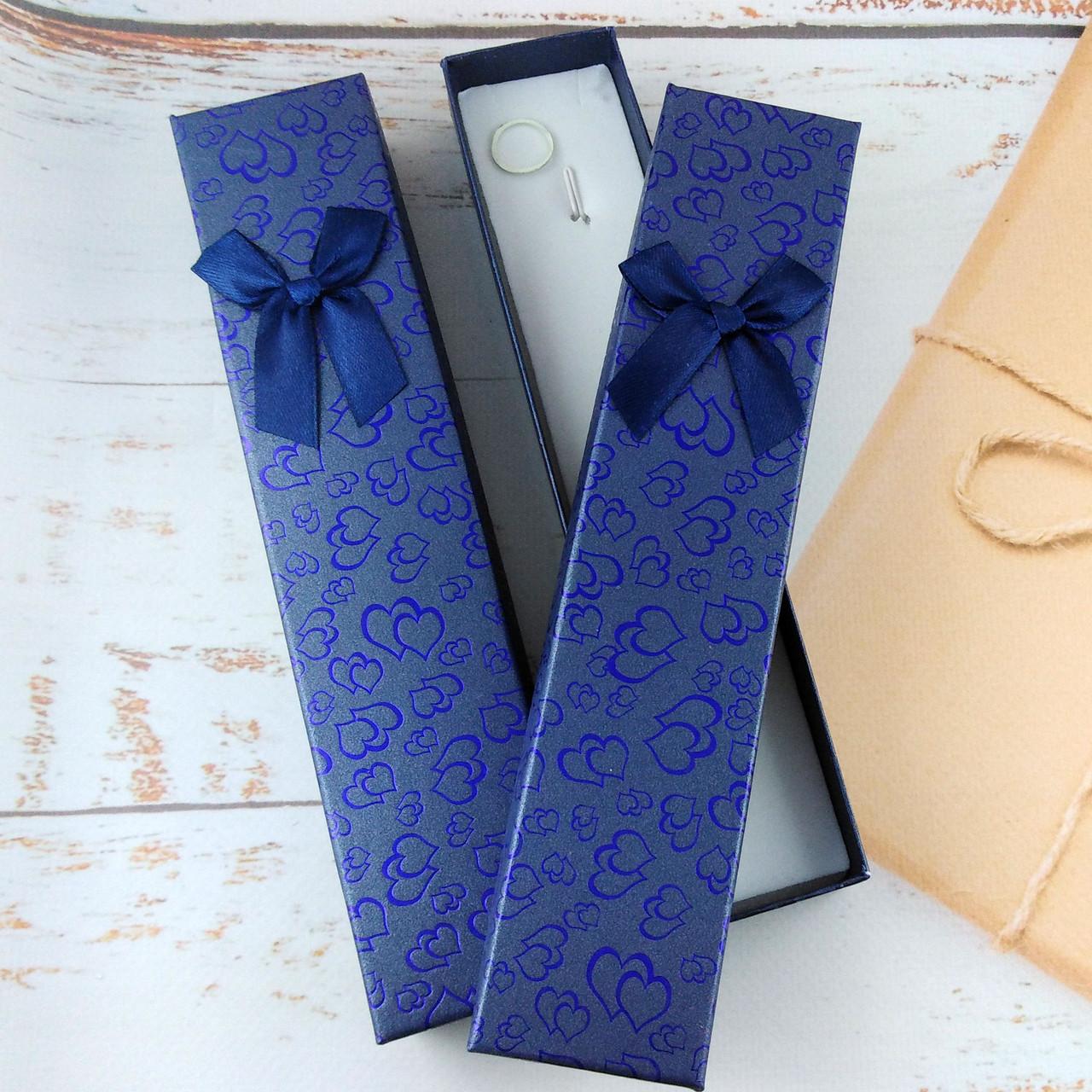 Подарочная коробочка для браслетов Сердца Синяя