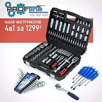 Набор инструмента  4в1 за 1299 грн.(108 ед.PROFLINE 61085 +Наб. ключей 12 ед.+Комп.отверток 18 шт+трещотка)