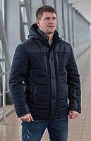 Куртки демисезонные мужские  модные     48-58 синий