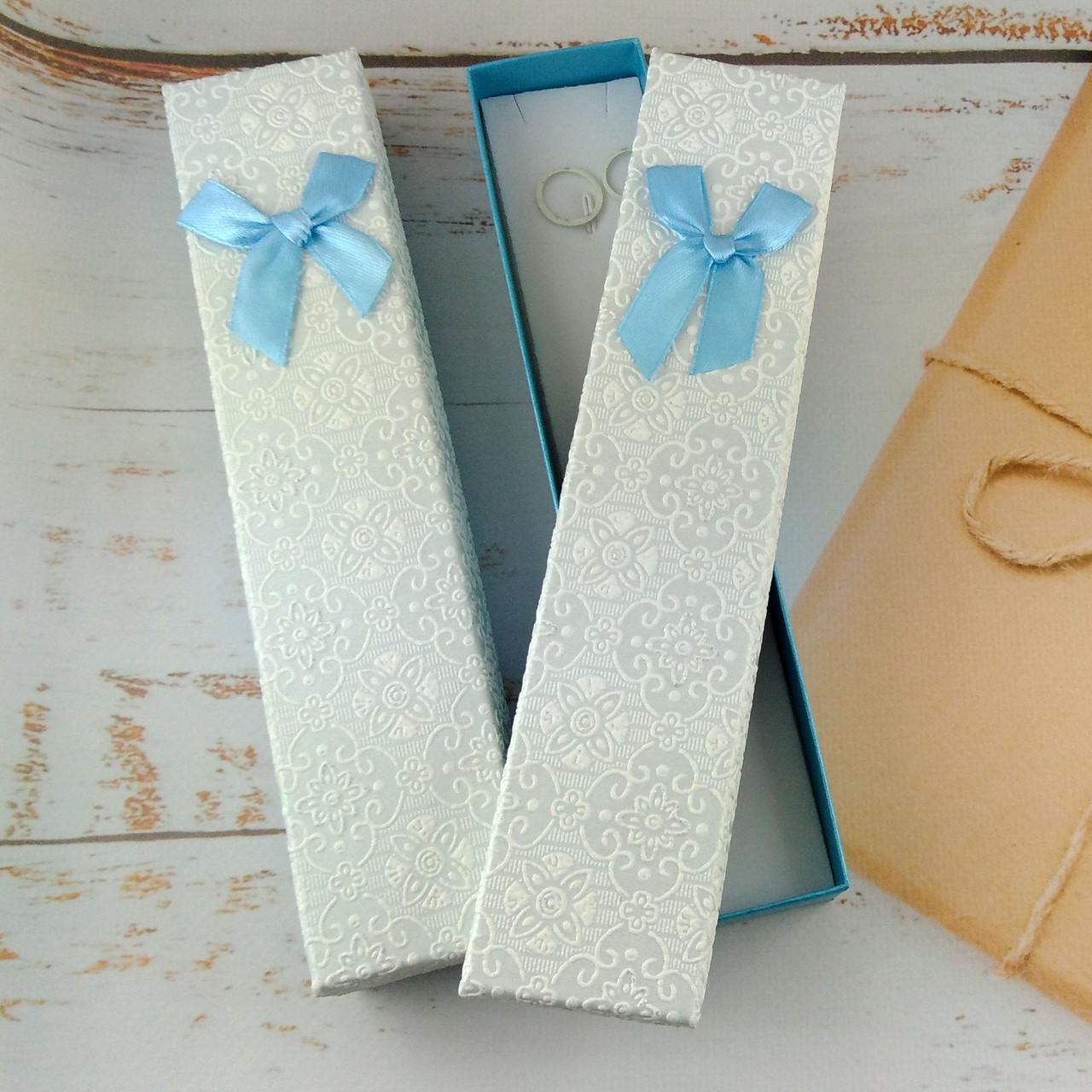 Подарочная коробочка для браслетов BEAUTY Голубая