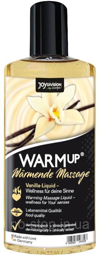 Масажне масло - WARMup Vanilla, 150 мл