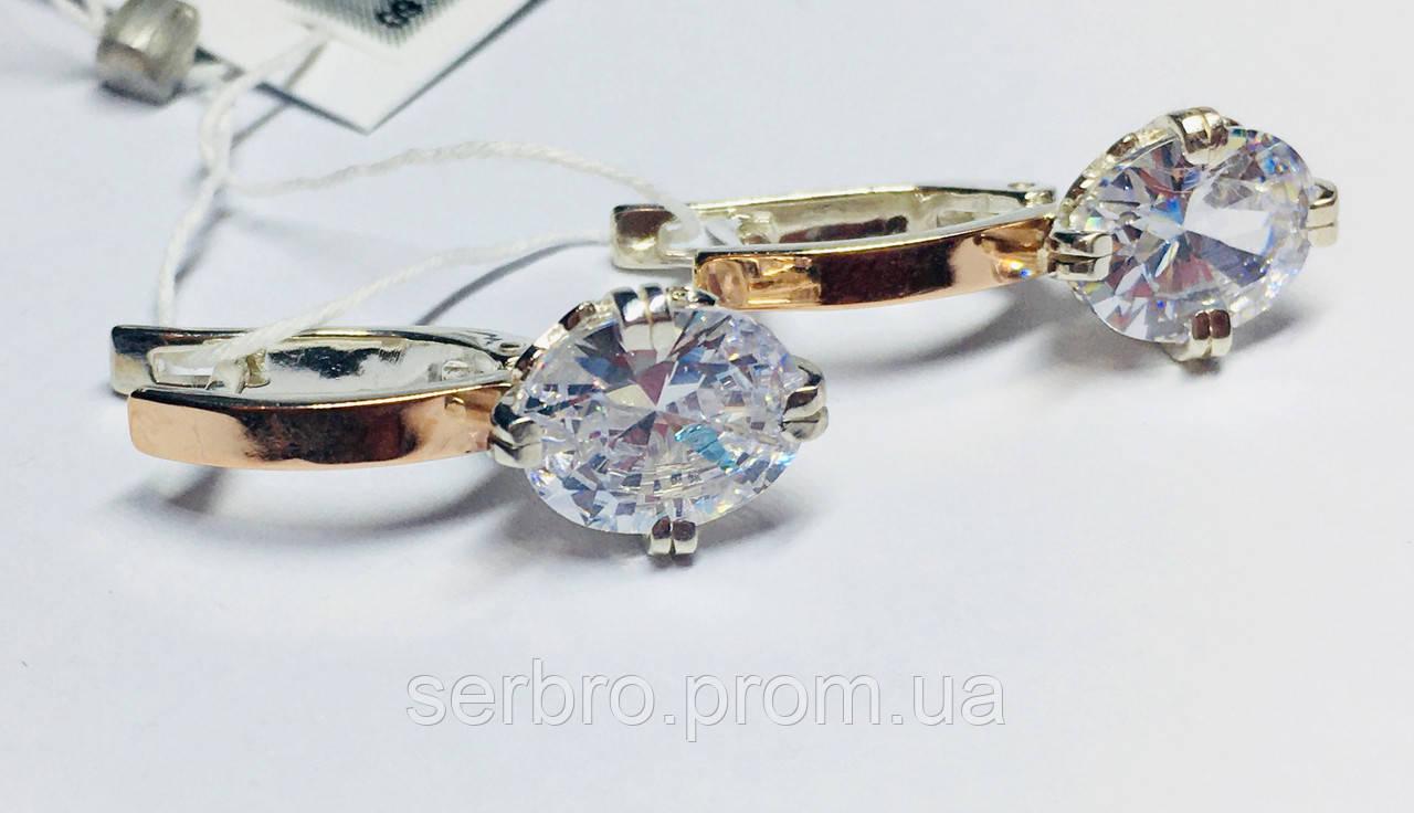 Сережки с белым цирконом серебро с золотом Эрминия