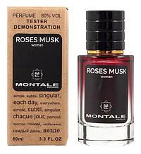 Тестер міні парфум Montale Roses musk 60 ml ОАЕ (репліка)
