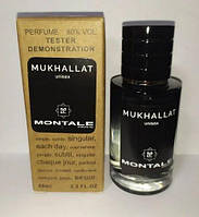 Тестер Мини парфюм Montale Mukhallat 60 ml ОАЭ (реплика)