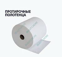 Протирочные полотенца бумажные №300, можно выкручивать