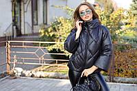 Стеганая демисезонная куртка с укороченными рукавами Рубина, цвета разные