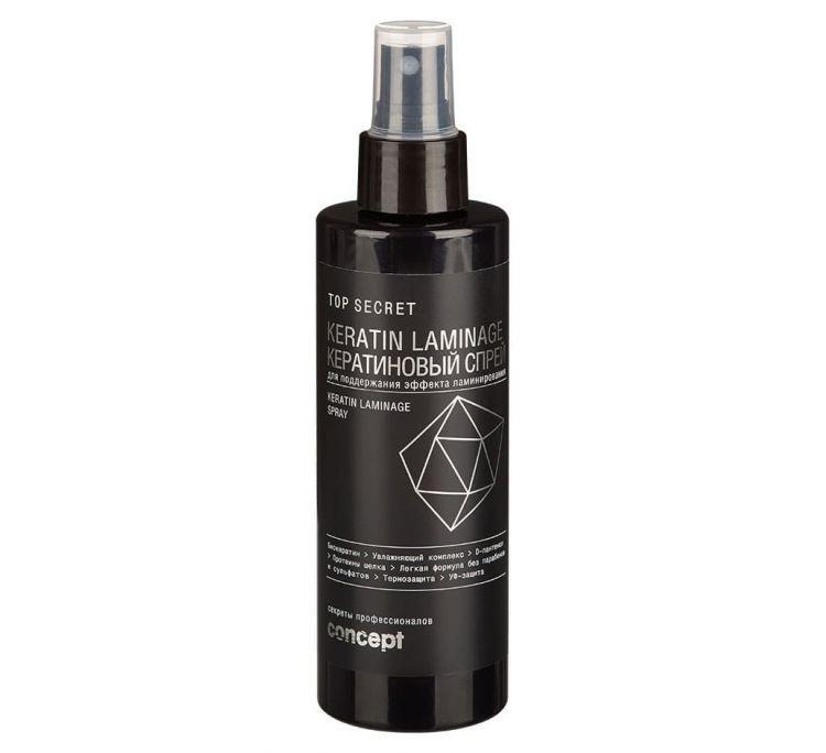 Кератиновий спрей для волосся Concept Top Secret Keratin Laminage Spray