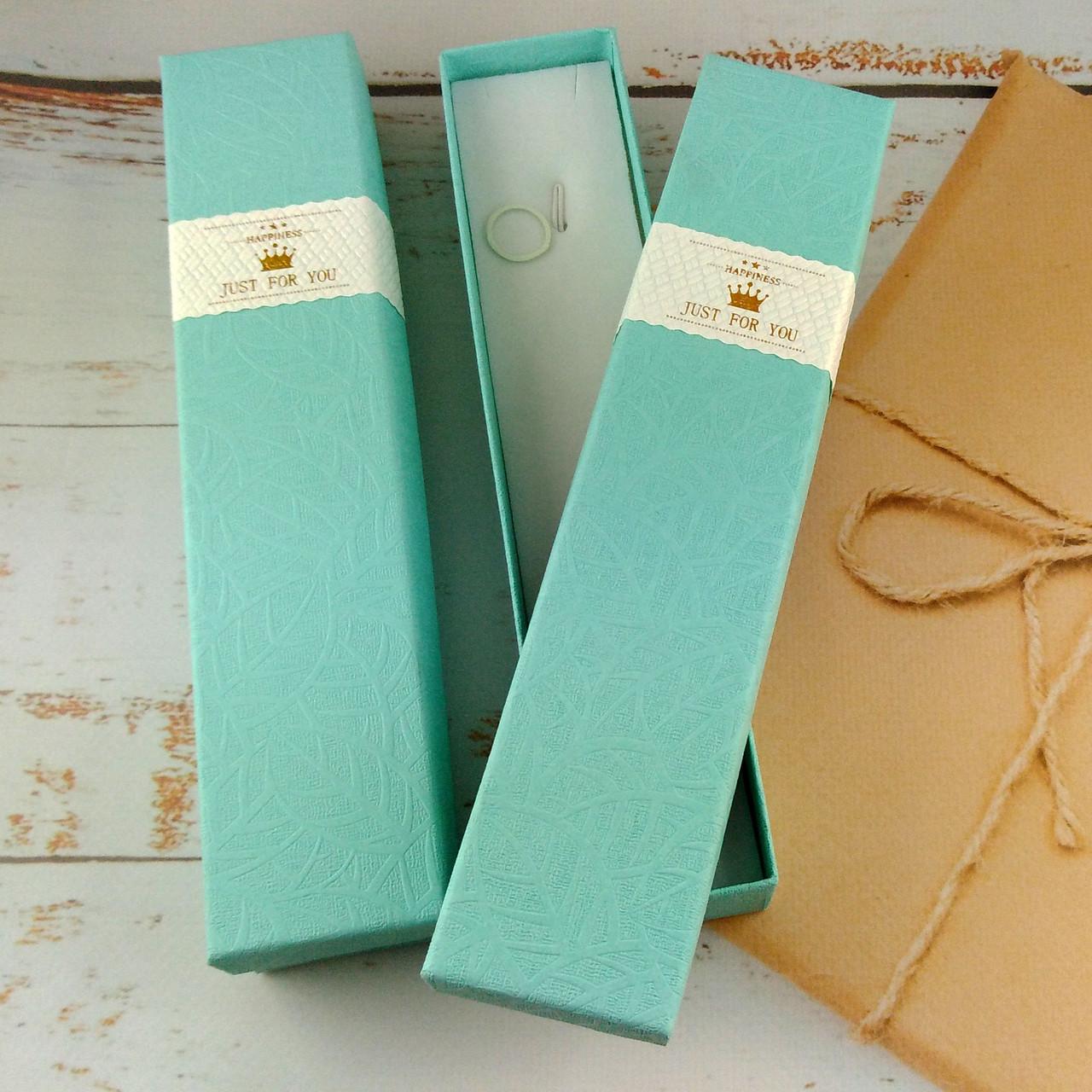 Подарочная коробочка для браслетов Just for you Мятная