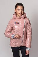 Куртка демисезонна на девочку 140-158 подросток Татьяна2