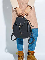 Компактный городской рюкзак. Женские сумки и рюкзаки