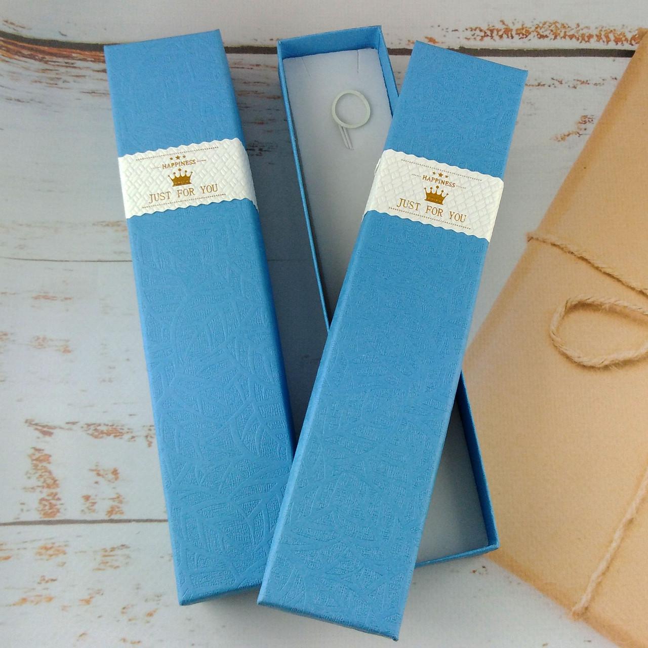 Подарочная коробочка для браслетов Just for you Голубая