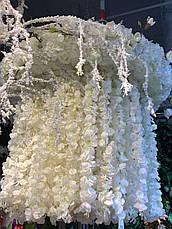 Глициния Декоративная (белая 12 шт), фото 3