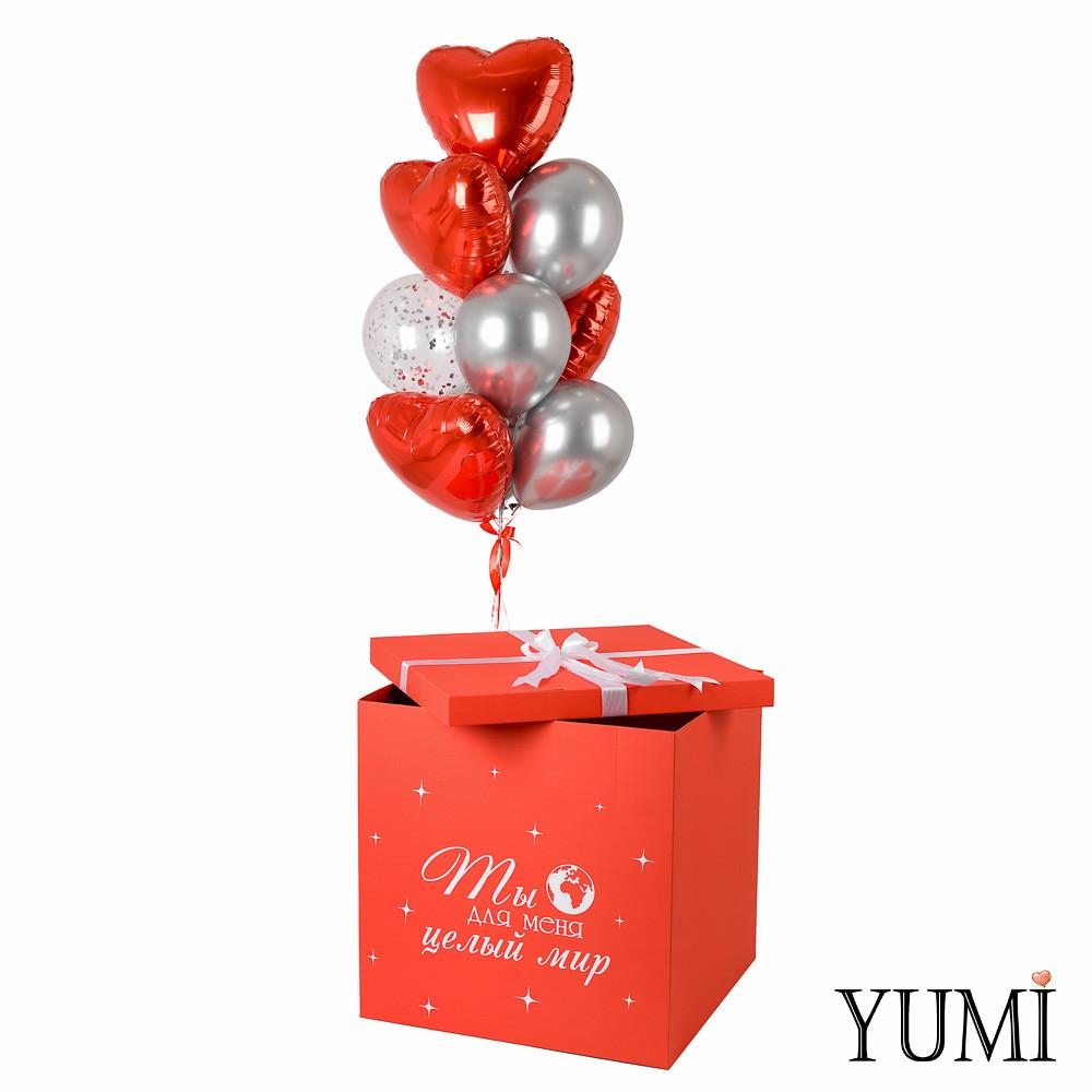 """Красная коробка """"Для меня ты целый мир"""" и связка 4 красных сердца, 4 серебряных хрома, 2 шара с конфетти"""