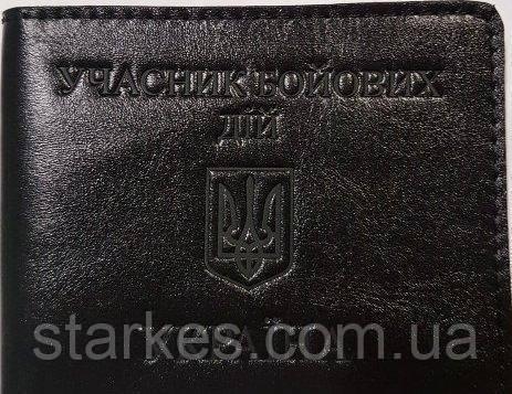 Обложки кожаные на удостоверение УБД, черные и коричневые, код : 714.