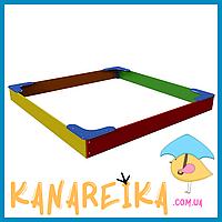 Уличная песочница для детского сада Классик 2,3 м