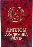 Дипломы на русском языке