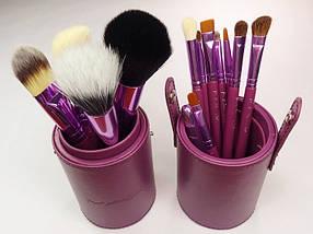 Набір з 12 кистей MAC в тубусі Фіолетові Якість репліка