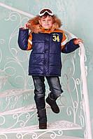 Куртка зимняя на мальчика Бруклин