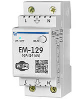 WI-Fi Счетчик электроэнергии с функцией защиты и управления ЕМ-129