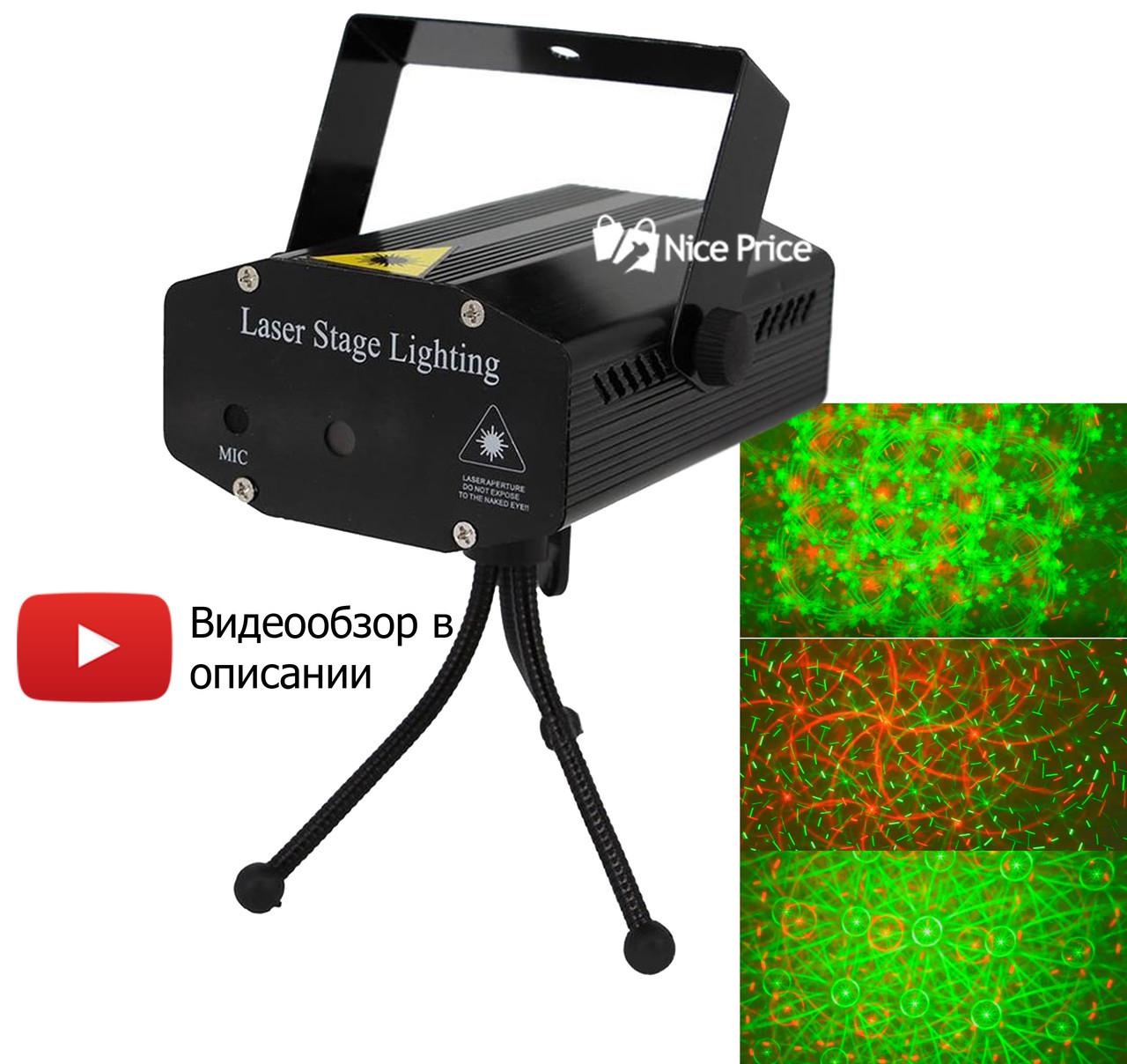 Лазерний проектор, стробоскоп, диско лазер UKC HJ06 6 в 1 c триногой Black