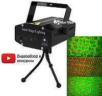Лазерний проектор, стробоскоп, диско лазер UKC HJ06 6 в 1 c триногой Black, фото 1