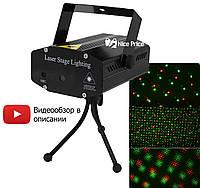 Лазерный проектор, стробоскоп, диско лазер UKC HJ09 2 в 1 c триногой, фото 1