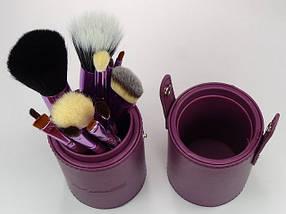 Професійний набір кистей 12 штук в тубусі Mac Cosmetics фіолетові