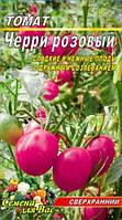 Томат Черри розовый пакет 80 шт семян