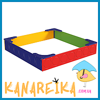 Уличная песочница для детского сада Радуга 1,8х1,8 м
